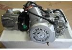 Двигатель 4х такт. 70 см3 тюнинг,коробка передач по кругу.