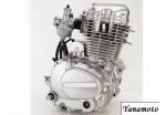 Двигатель 4х такт. 250 см3 169FMM (CG250) ( 167 FMM)