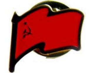 Значок Флаг СССР pm0012