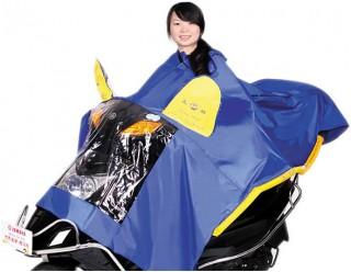 Дождевик на мотоцикл, одноместный из ткани Oxford (скутер/мопед)