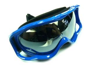 Очки Koestler SD-1006 кроссовые синие