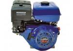 Двигатель LIFAN 173F 8,0 л.с.