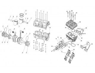 Запчасти двигатель РМЗ 500 Тайга (44)
